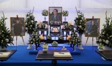نقل جثمان رئيس ليستر سيتي الى بانكوك