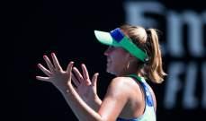 أستراليا المفتوحة: كينين تحرز اللقب على حساب موغوروزا