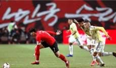 ودياً: كولومبيا تسقط امام كوريا الجنوبية وانتصار جيد لليابان