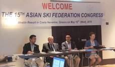 يوسف خليل نائبا لرئيس الاتحاد الآسيوي للتزلج لولاية جديدة