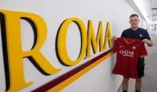 رسمياً: روما يعلن التعاقد مع فيرتوت