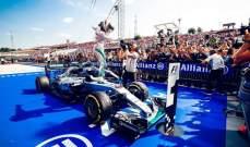 افضل طريقة تنهي بها نصف موسم الفورمولا 1 !