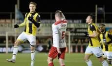 اوديغارد يقود فيتيس للتأهل لربع نهائي كأس هولندا