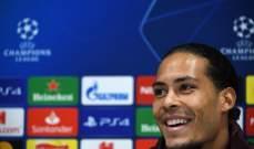 فان دايك : نحن نستحق التواجد في دوري أبطال أوروبا