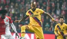 فيدال يعترف: ليست سعيدًا في برشلونة وأنا ممتن لأنتونيو كونتي
