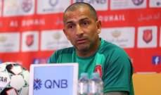 لموشي : هدفنا نقاط قطر لتعويض خسارتنا امام السد