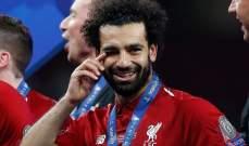 نصيحة الى محمد صلاح للاختيار بين برشلونة وريال مدريد