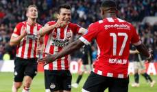 القمّة التقليدية في هولندا تنتهي بفوز كبير لايندهوفن