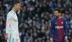 Forbes : ميسي أعلى لاعبين كرة القدم أجراً في العالم لعام 2017