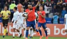 الغاء مباراة تشيلي وبوليفيا الودية