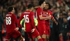 كأس الاتحاد الانكليزي: شباب ليفربول يتخطون ايفرتون المكتمل في ديربي المدينة