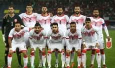اعلان قائمة المنتخب البحريني لوديتي الفلبين والصين