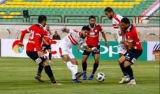 الدوري المصري : الجيش يعرقل الزمالك ويتعادل معه