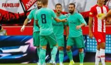 موجز الصباح: برشلونة يهزم نابولي، هازارد يقود الريال للفوز على سالزبورغ ولبنان يواجه اليمن في غرب اسيا