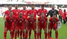 منتخب الأردن في ضيافة ماليزيا إستعداداً للتصفيات الآسيوية