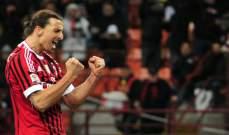 بطولة ايطاليا: ابراهيموفيتش يعود الى ميلان لمدة ستة اشهر