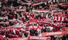 رئيس بافاريا: يتعين عدم السماح لجماهير كرة القدم بالعودة