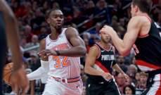 NBA : بورتلاند يفوز على نيكس