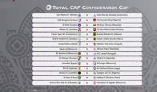قرعة كأس الكونفدرالية : الزمالك يواجه اتحاد طنجة المغربي