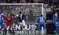 كوليبالي معتذرا : الهدف في مرمى فريقي يؤلمني بعد العودة المذهلة