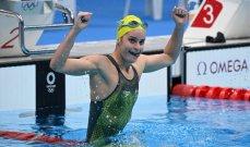 طوكيو 2020: ذهبية أسترالية في سباحة 200 م ظهراً