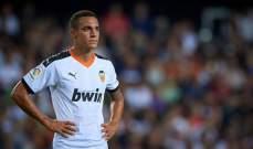 الدوري الإسباني: فوز ثمين لفالنسيا على فياريال