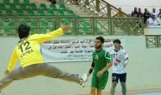 يد السعودية إلى كأس العالم للشباب