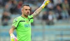 الحارس الايطالي سورنينتينو يعتزل كرة القدم
