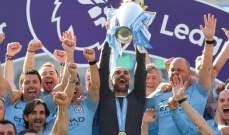 موجز المساء: مانشستر سيتي يحافظ على لقب الدوري الانكليزي، توتنهام يتأهل لدوري الابطال وهاميلتون بطل سباق برشلونة