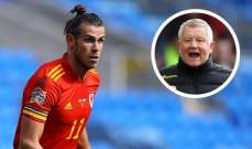 وايلدر: آمل أن يبقى بايل في مدريد