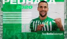 رسميا: ريال بيتيس يضم ألفونسو بيدرازا على سبيل الإعارة