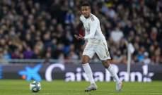ميليتاو يبدأ العام في ريال مدريد كما أنهاه