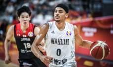 نيوزيلاند تزيد من معاناة اليابانيين في كاس العالم للسلة