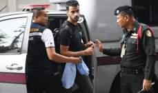 تايلاند تمدد احتجاز الدولي البحريني السابق العريبي 60 يوما