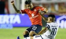 الدوري الأرجنتيني: خيمناسيا يفوز على إندبندبيينتي