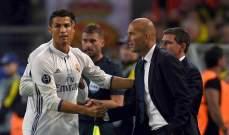 رونالدو يعلن أيضًا بعد زيدان عودته إلى ريال مدريد!