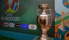 مباريات دور المجموعات في كأس أمم أوروبا ستقام في 12 مدينة