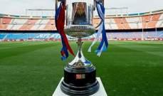 ملعب إشبيلية يستضيف نهائي كأس اسبانيا حتى 2023