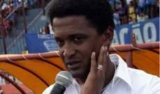 منتخب الكونغو يقيل مدربه