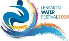 بطولتا العرب ولبنان في رياضة صيد السمك