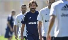 بيرلو: ديبالا مستاء واللاعبون سيقدمون افضل ما عندهم بغياب رونالدو
