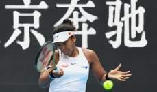 دورة بكين: أوساكا مرتاحة لكن غاضبة بعد بلوغها ربع النهائي