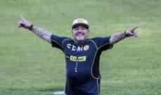 الاتحاد المكسيكي يتجه لمعاقبة مارادونا