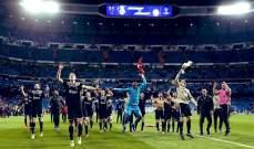 اهداف مباراة ريال مدريد واياكس في دوري ابطال اوروبا