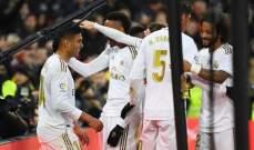 ريال مدريد يكمل 91 يوما من دون هزيمة