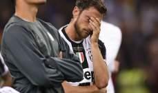 نجم يوفنتوس السابق: لم أستطع البقاء في الدوري الإيطالي وخيانة النادي