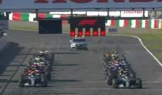 إدارة الفورمولا 1 تعمل على إيجاد حل لأضواء إنطلاق السباق
