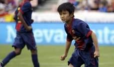 لهذا السبب فضّل كوبو الانتقال إلى ريال مدريد ورفض العودة إلى برشلونة