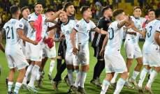 الأرجنتين تحجز اول بطاقة الى أولمبياد طوكيو و فرصة البرازيل لا زالت قائمة