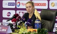 ميرتينز : سعيدة جدا بما حققته في بطولة قطر للتنس